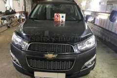Chevrolet-Captiva-042020-StarLine