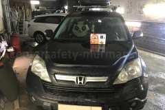 Honda-CR-V-2020