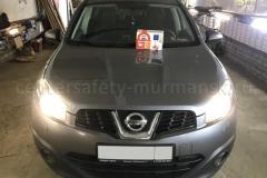 Nissan-Qashqai-082020