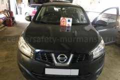 Nissan-Qashqai-Black-082020