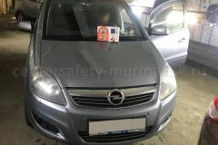 Opel-Zafira-082020
