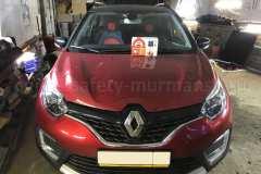 Renault-Kaptur-202005-93