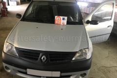 Renault-Logan-062020