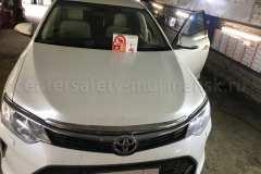 Toyota-Camry-55-062020