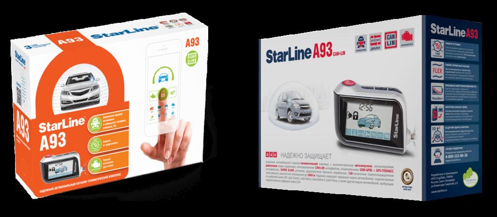 Новая и старая версия A93 CAN+LIN