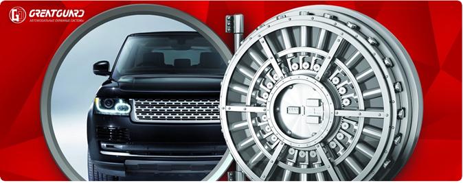 Купить и установить блокиратор тормозов Great Guard VIP M в Мурманске