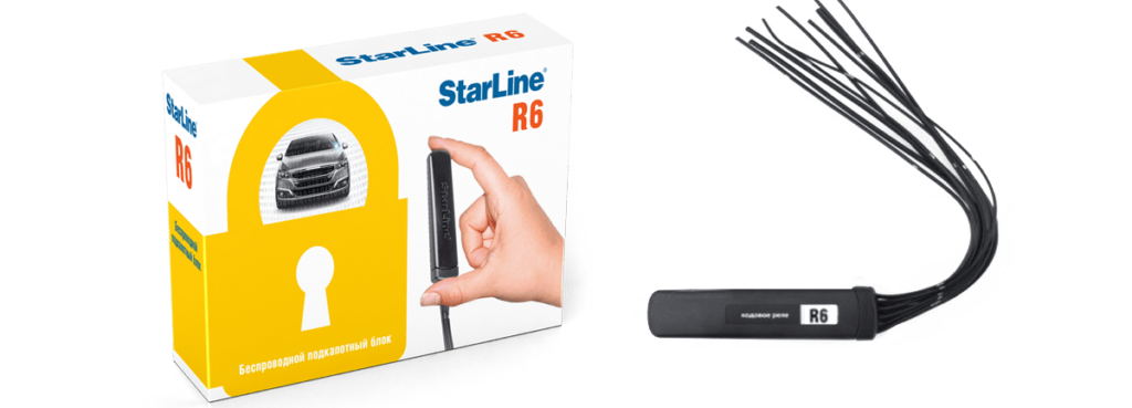 Реле блокировки двигателя StarLine R6 для E96 Pro